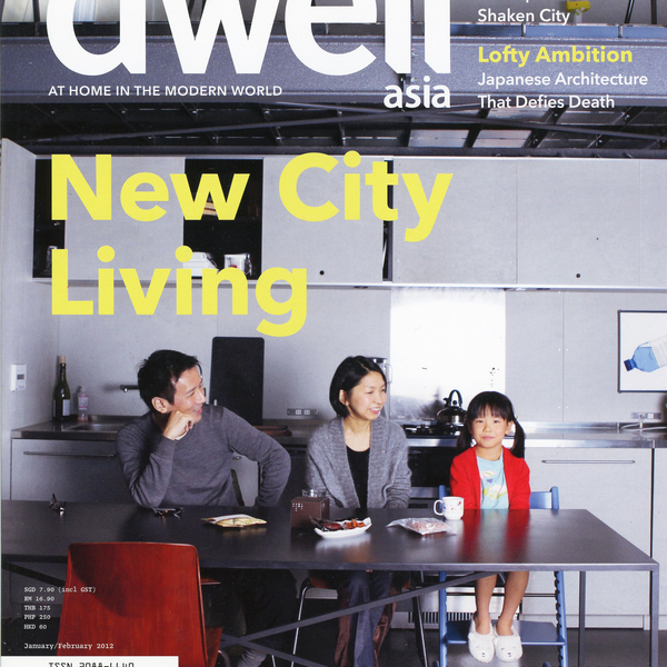 600x600_dwell_cover